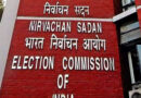 West bengal: EC removes Bengal's ADG (law & order) a day after announcing poll dates
